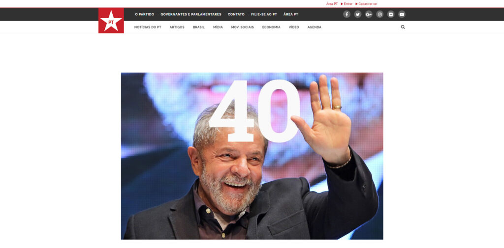 404 Partido de los Trabajadores